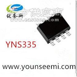 同步整流降压芯片12降5V或3.3V 5A图片