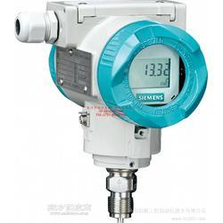 供应西门子压力变送器7MF4033-1FA10-2AB6-ZA01Y01现货甩卖图片