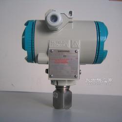 总代理销售西门子差压变送器7MF4433-1BA02-2AA6-ZA01C11促销图片