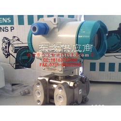代理西门子压力变送器7MF4033-1EA10-2AB6现货特价图片