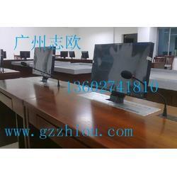 单位办公液晶屏升降会议桌-志欧(在线咨询)液晶屏升降会议桌图片