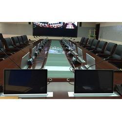 十堰升降会议桌-志欧-信息化会议系统升降会议桌图片