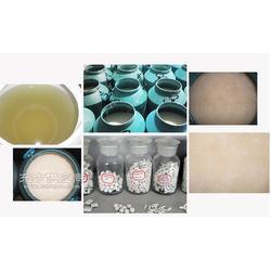 抛光液研磨液 化工助剂 光亮剂金属增亮剂图片