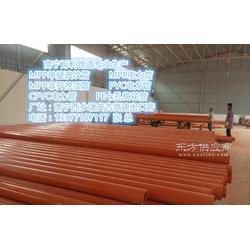 苍梧CPVC电力保护套管东方万利管业图片