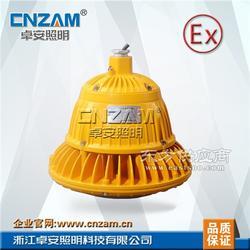 供应LED免维护防尘防爆灯ZBD104-II图片