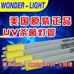 供应美国WONDER臭氧杀菌EB-124消毒灯管GPH843T6VH/80W图片