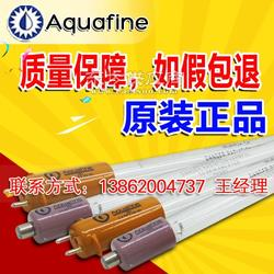正品供应 美国Aquafine GOLD-L 游泳池 专用紫外线灭菌灯图片