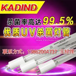 代理美国KADIDN G36T5L/C 40W紫外UV消毒灯图片