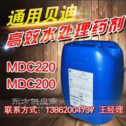 正品美国GE通用贝迪膜阻垢剂 MDC220 MDC200膜阻垢剂图片