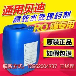 美国GE通用贝迪药剂MDC220所有反渗透膜适用液体阻垢剂图片