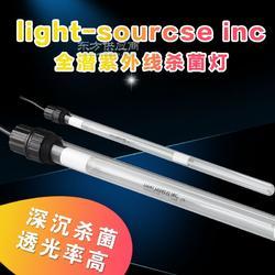 美国LIGHTSOURCES杀菌灯全潜式 浸没式紫外线灯质量保证图片