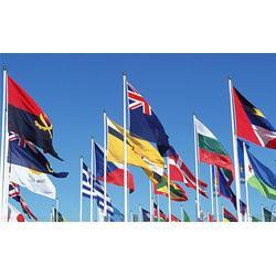 彩旗制作工艺,洛阳彩旗制作,大海旗帜厂图片