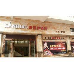 康提罗|天津品牌瓷砖招商加盟|太原品牌瓷砖加盟图片