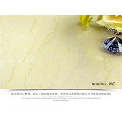 纳米微晶石加盟、香港微晶石加盟、康提罗(查看)图片