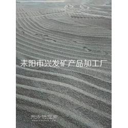 水洗锰砂滤料,无泥少尘图片