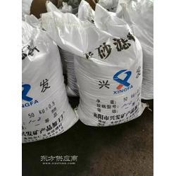 优质锰砂,含量保证图片