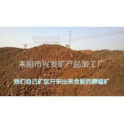 锰砂的用途图片