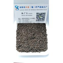 锰砂的使用方法图片