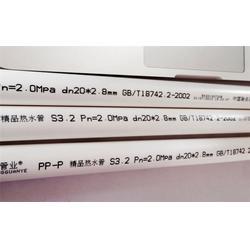 衢州生产日期喷码机、华石机电(在线咨询)、二手生产日期喷码机图片