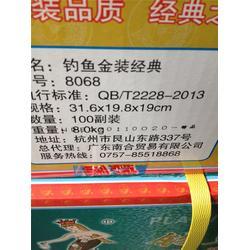 鹤山喷码机|华石机电|小字符喷码机图片