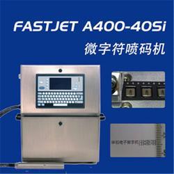 A400小字符喷码机厂家、麻涌喷码机厂家、华石机电(查看)图片