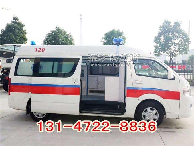 福田V5冷藏车多少钱图片