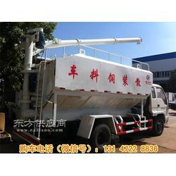 15吨饲料车哪里有卖 散装饲料车厂家直销报价图片