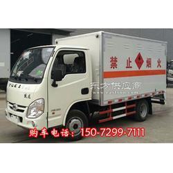 江铃气瓶运输车国庆特价出售图片