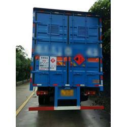危险品运输,危化品运输专线,茂名到海口危险品运输图片
