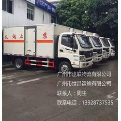 危化品运输-肇庆到启东危险品物流-危险品物流图片