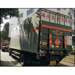 广州到揭阳危险品运输物流-危险品运输物流-世昌运输公司图片