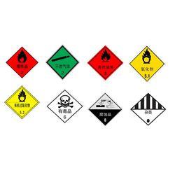 珠海危险品运输货运_珠海危险品运输_危化品运输公司图片
