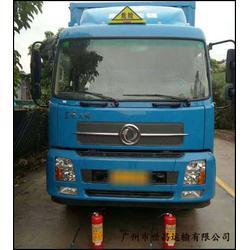 广州到珠海专业危险品运输物流-世昌运输企业图片