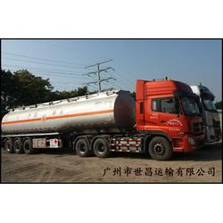 广州到韶关危险品运输物流-危险品运输物流-世昌运输物流价格