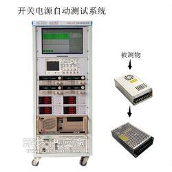 电源极性检测器 创锐电子提供专业解决方案图片