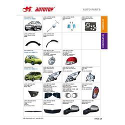 玛蒂兹12款大灯L96563482P、嘉沃车业(优质商家)图片