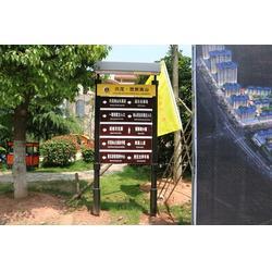 宣城标识牌_三角标识牌_合肥天工标识牌(多图)图片