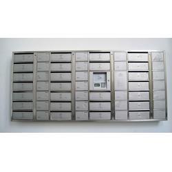 宣城信报箱,不锈钢信报箱制作,合肥天工信报箱(多图)图片