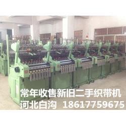 广野织带机(图)、河北织带机销售、织带机图片