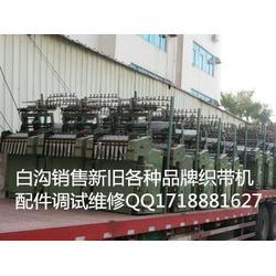 二手织带机出售|广野织带机|织带机图片