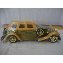 竹制玩具板材,玩具竹板材图片