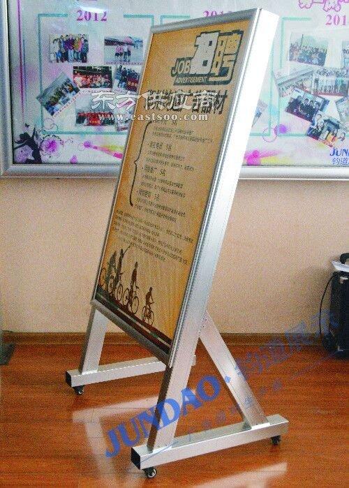 移动报栏橱窗 带轮子的室内展板铝合金户外报栏批发