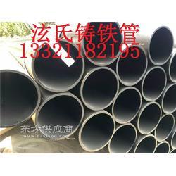 铸铁管供应商 供应泫氏铸铁管 柔性铸铁管全网低图片