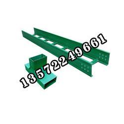 汉中电缆桥架厂家,电缆桥架厂家,隆昌工贸