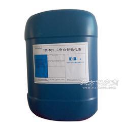 兰锌钝化剂商家白锌钝化剂销售点图片