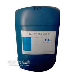 环保钝化液报价热镀锌钝化液制作厂家图片