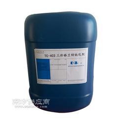 钝化剂厂家热线铝合金钝化液全国销售图片