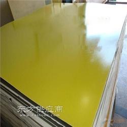 环氧板环氧板厂家值得信赖高品质环氧板 前中供图片