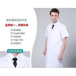 医生服定做|医生服|好百祥服装(查看)图片