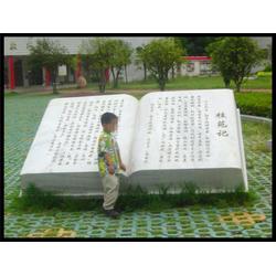 校园石雕(多图) 校园石雕腾飞雕塑图片